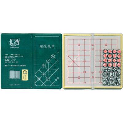 【文具通】TRIUMPH BRAND 凱旋 迷你磁性象棋