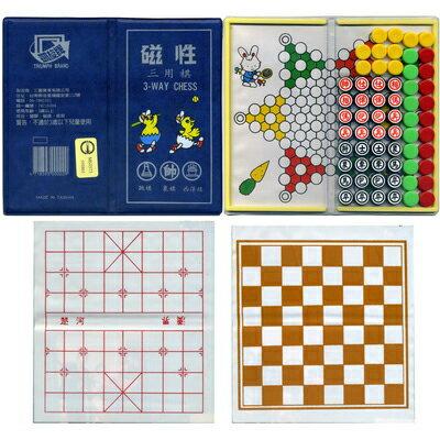 【文具通】TRIUMPH BRAND 凱旋 迷你磁性三用棋 跳棋象棋西洋棋 M6010022