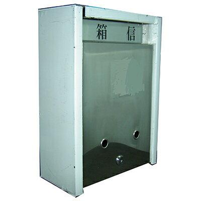 【文具通】英高不鏽鋼信箱 大 26x35x12cm N1010074