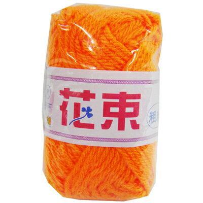 【文具通】PanShing 潘興 毛線小 409橘 N2010074