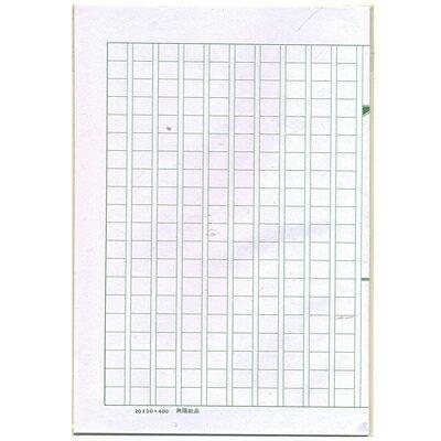 【文具通】袋入400字稿紙 P1070011
