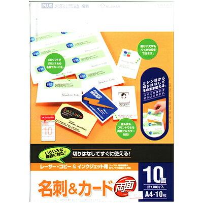 【文具通】PLUS 46-012彩色噴墨名片紙A4 10x10入210p P1410407