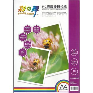 【文具通】Color-Dance 彩之舞 RC亮面優質相紙–防水 HY–B601 A4 P1410682