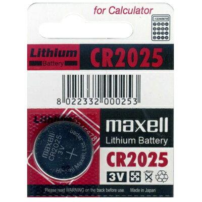【文具通】水銀鋰電池CR2025 Q2010023