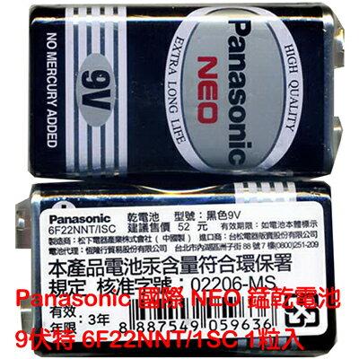 【文具通】Panasonic 國際電池四角型9V黑 Q2010031