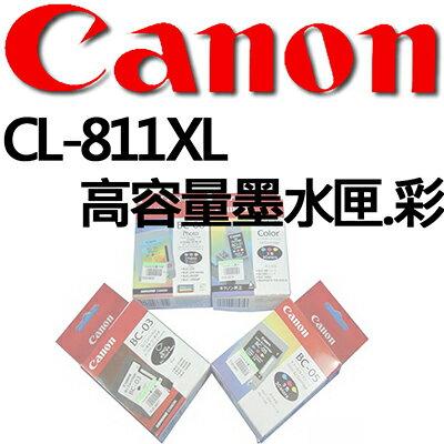 【文具通】CANON CL-811XL高容量墨水匣.彩 R1010503