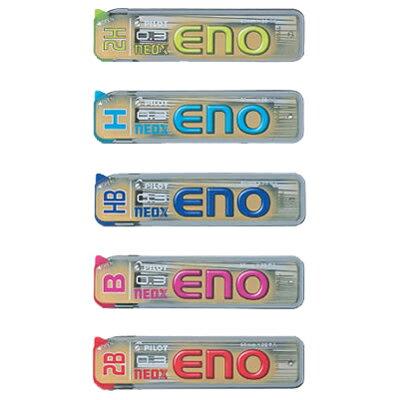 【文具通】PILOT 百樂PLRF-3E ENO HB自動鉛筆芯0.3mm 20入 S1010159