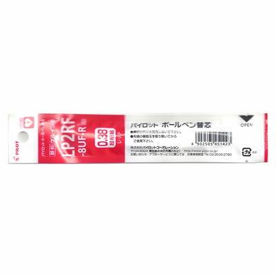 【文具通】PILOT 百樂 Juice 果汁筆筆芯 0.38 LP2RF-8UF-R紅 S1011238