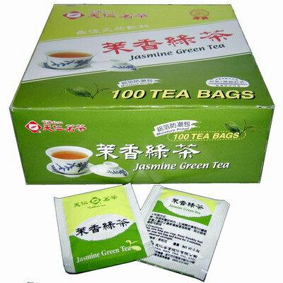 【文具通】天仁防潮包茉莉綠袋茶100入 TZ010008