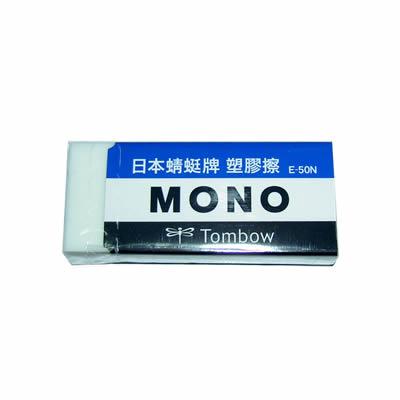 【文具通】蜻蜓橡皮擦E-50N[大] U1010426
