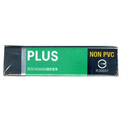 【文具通】PLUS 普樂士 繽紛環保橡皮擦 長條型 黑 36-464-NONPVC U1010430