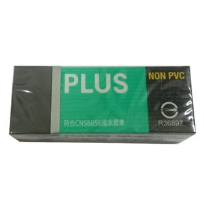 【文具通】PLUS 普樂士 36-461 NONPVC橡皮擦 U1010441