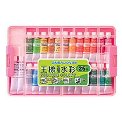~文具通~SIMBALION 雄獅 果凍水彩塑膠盒 25色 U2010060
