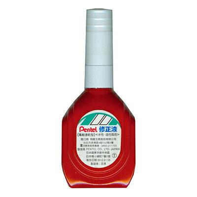 【文具通】Pentel 飛龍ZLM1-WTN萬能速乾型修正液紅18ml W2010013