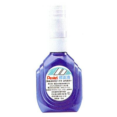 【文具通】Pentel 飛龍ZL1WTN萬能速乾型修正液藍18ml W2010030