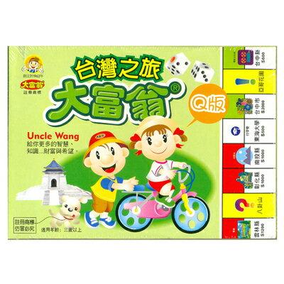 【文具通】Yawan 亞灣 A825 大富翁遊戲盒 Q版台灣之旅