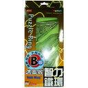 【文具通】D-829 智力鐵環 B X1010175