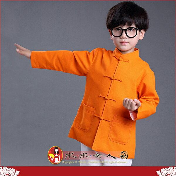 【水水女人國】~精選優質 超口愛Q版兒童唐裝~復古純色亞麻小男生功夫杉長袖唐裝上衣外套。橘色