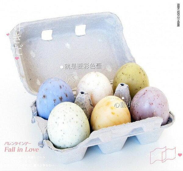 心動小羊^^DIY手工皂工具矽膠模具肥皂香皂模型矽膠皂模藝術皂模具全立體鵝蛋模(比雞蛋大)