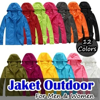 Promo Elektronik dan Rumah Tangga Rakuten - the coatile anti-uv jacket unisex