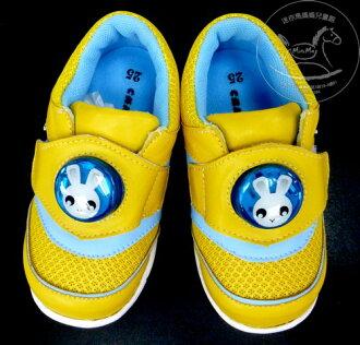 【迷你馬】Cha Cha Two 恰恰兔 天鵝童鞋 超輕量中筒電燈鞋 (藍/黃)