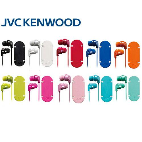JVC HA-FX19 繽紛多彩耳道式耳機,附特殊吸盤耳機線夾