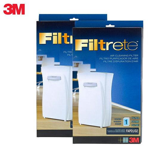 3M 淨呼吸空氣清靜機超濾淨型專用濾網2入-5坪8坪適用 (CHIMSPD-02UCF)- 限時特賣2件8折