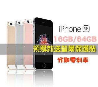 apple iphone se 16g 4. Black Bedroom Furniture Sets. Home Design Ideas