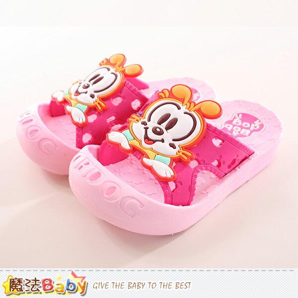 兒童拖鞋 BOB DOG正版兒童護趾拖鞋 魔法Baby~sh9852
