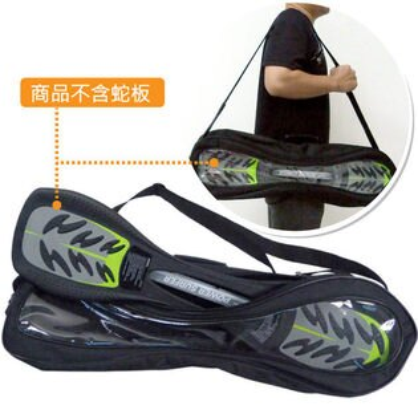 Jdbug 蛇板RT169專用外袋 / 城市綠洲 (滑板、飄移板、流星輪、雙龍板)