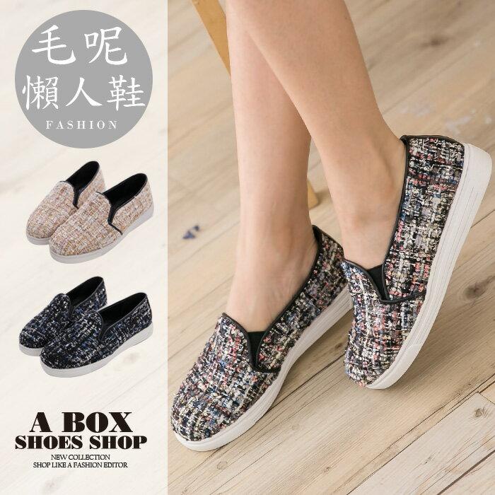 格子舖*【AA308】MIT台灣製 *限時特價*時尚混色毛呢 3CM厚底休閒鞋 小白鞋 懶人鞋 3色 0