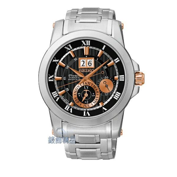 【錶飾精品】SEIKO PREMIER 人動電能萬年曆腕錶SNP098P1藍寶石鏡面(SNP098J1/7D56-0AB0K)黑面玫金時標 全新原廠正品
