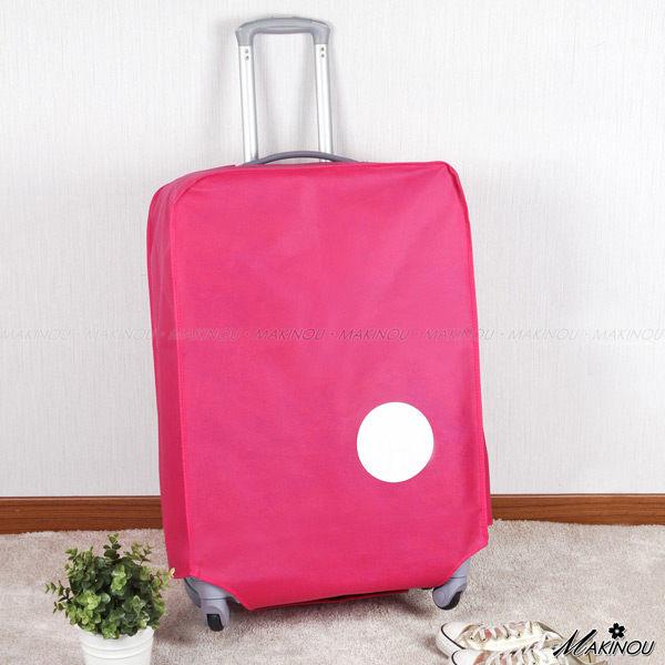 日本MAKINOU 行李箱套|日系簡約風20吋行李箱防塵套|日本牧野 防塵罩 旅行箱 外出收納 MAKINO