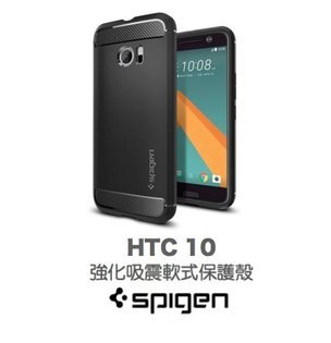 SGP Spigen HTC 10 Rugged Armor 強化 吸震 保護殼