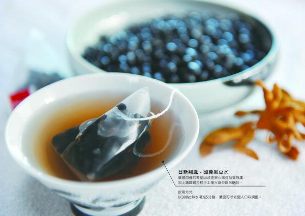 |日新|翔鳳_國產黑豆水