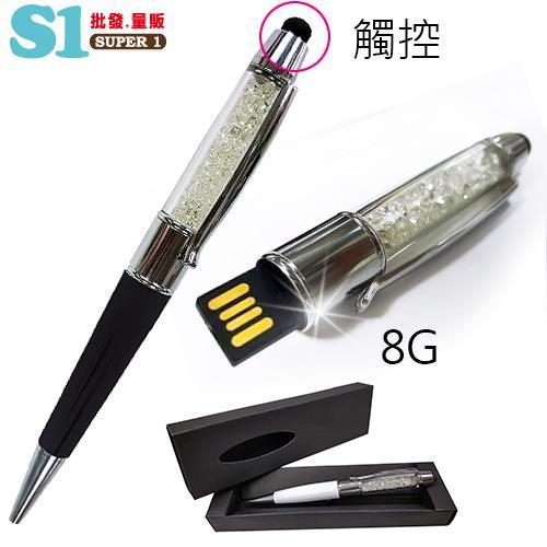 新品~880元/支【10支量販】4合一多功能觸控水晶原子筆/支D819-10 (星鑽+觸控+USB+原子筆)