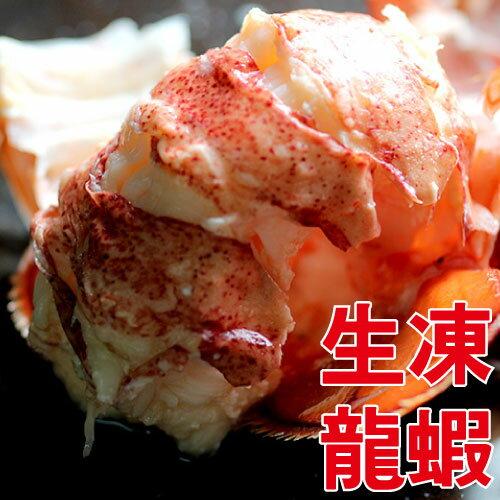 *買一送一*生凍南非大龍蝦480~550g/隻。肉多鮮甜/烤肉/年菜/火鍋/送禮/明蝦/草蝦【陸霸王】