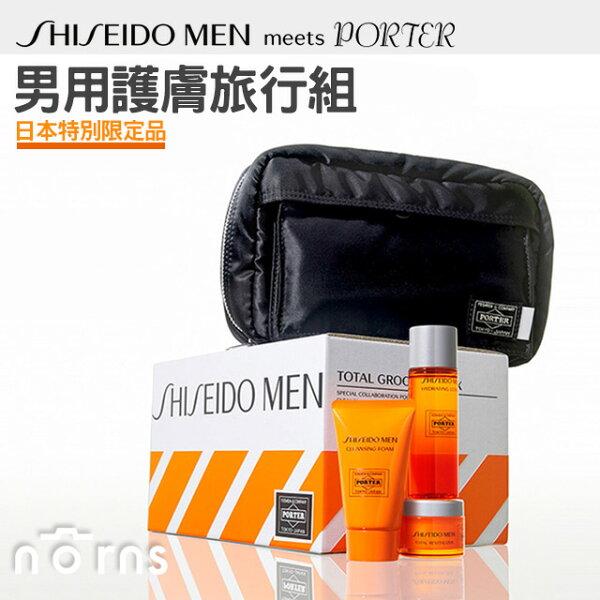 NORNS【日本Shiseido Men x Porter男用護膚旅行組】資生堂x吉田包 限量聯名 化妝包 禮物