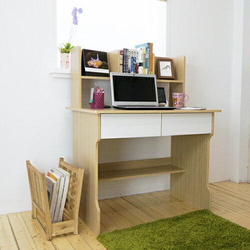 ~Hopma~白橡配白開放式書架型書桌