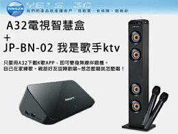 M8 K歌達人手機 KTV麥克風