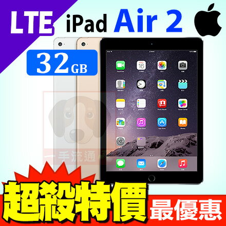 Apple iPad Air 2 32G WI-FI+Cellular