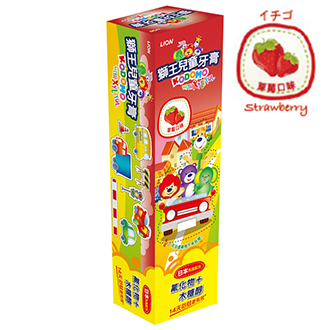 KODOMO Toothpaste for Kids Strawberry Flavor 45g