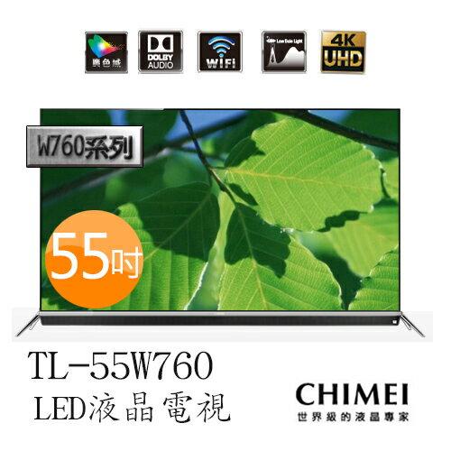 CHIMEI 奇美 TL-55W760  55 吋4K廣色域超薄美型智慧聯網顯示器+視訊盒 【贈基本桌裝】