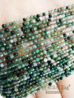 白法水晶礦石城 天然-七彩玉&海草玉 2mm切面 串珠/條珠 首飾材料