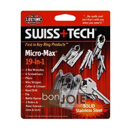 ::bonJOIE:: 美國進口 Swiss+Tech 19 合 1 Micro-Max 多功能隨身迷你工具組 19-in-1 鑰匙圈 工具鉗 螺絲起子 鉗子 Swiss Tech Micro Max