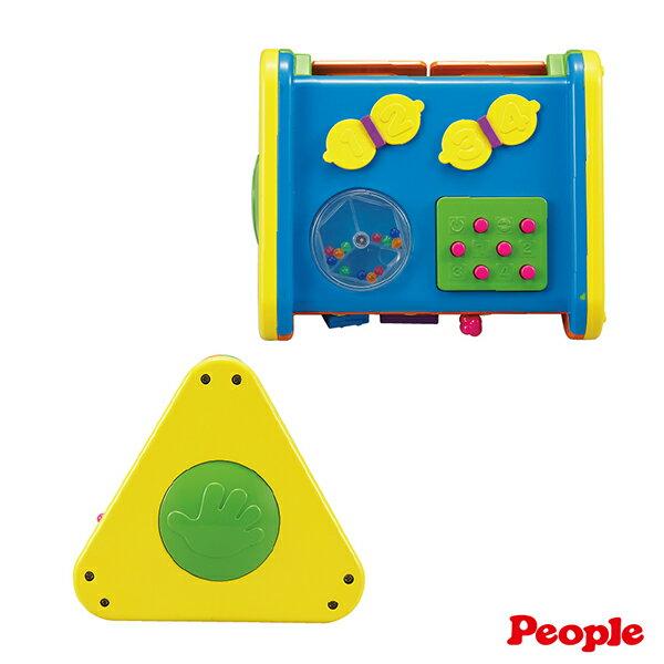 People - 新聲光四面遊戲機 3