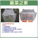 【蔬菜之家013-A12】大型居家網室配件組(含32目防蟲網1件、綠竹6支、魔帶6條)