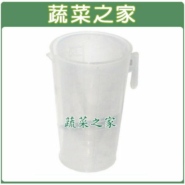 【蔬菜之家】003-A59.50cc量杯