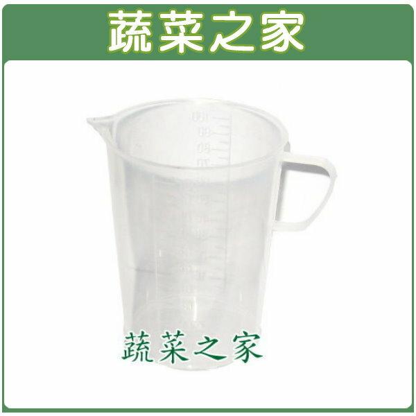 【蔬菜之家】003-A60.100cc量杯