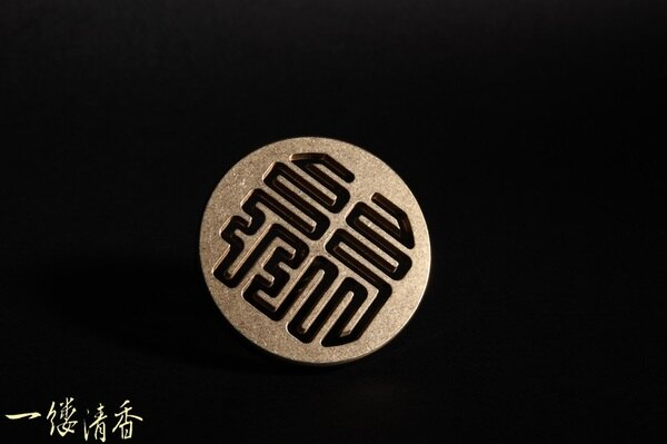 一縷清香 [正體祿6.0cm] 台灣香 沉香 檀香 富山 如意  印尼 越南 紅土 奇楠 大樹茶